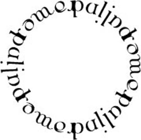 Un palindrome? Qu'est-ce que c'est? dans Echanges palindrome